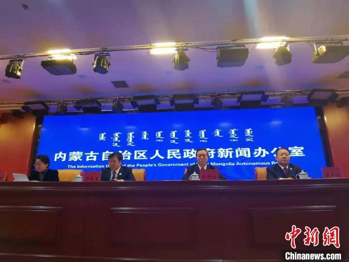《内蒙古自治区检察公益诉讼工作》白皮书发布图片