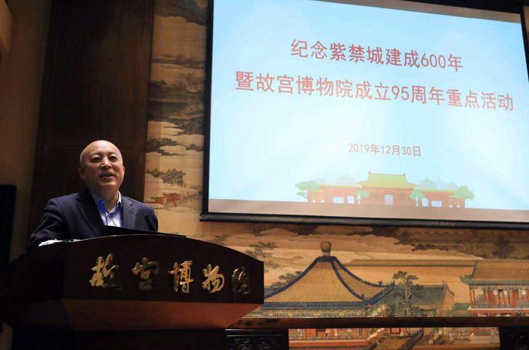 《韩熙载夜宴图》、苏轼特展,故宫六百岁官宣重点活动图片