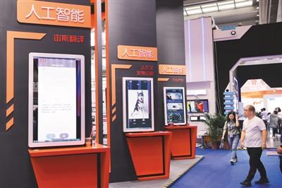 11月13日,人工智能等新一代信息技术成为第21届中国国际高新技术成果交易会上的亮点。    新华社记者 梁 旭摄