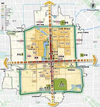 首都功能核心区打造老城人居新范本图片