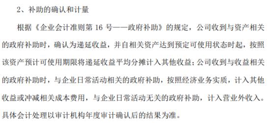http://www.jindafengzhubao.com/zhubaorenwu/47979.html