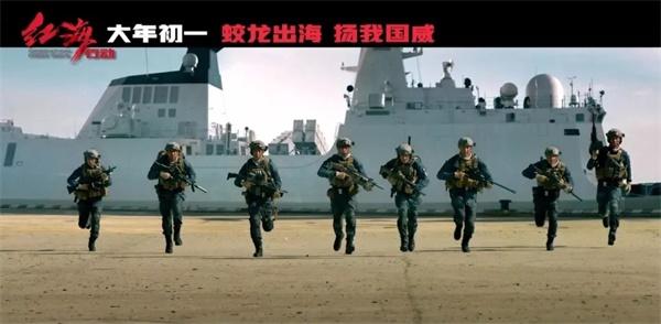 《红海行动》战舰原型临沂舰原舰长张广耀:扬威大洋