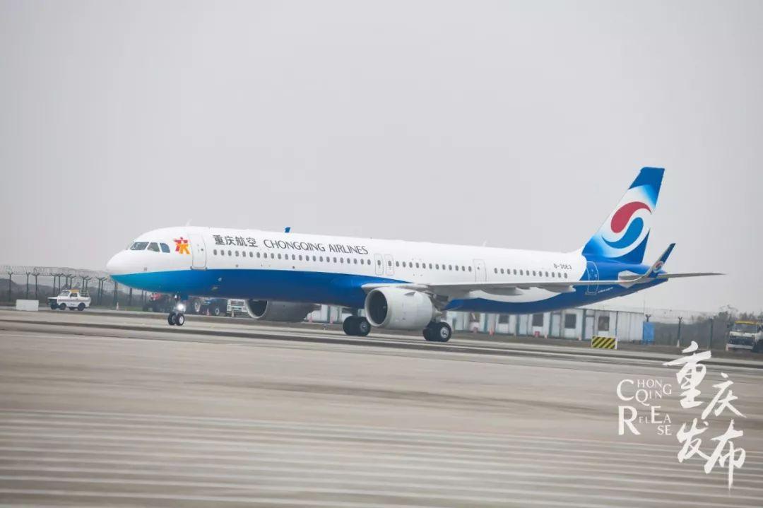 """【航空】全国首架!助力春运,重庆航空来了个""""新成员"""""""