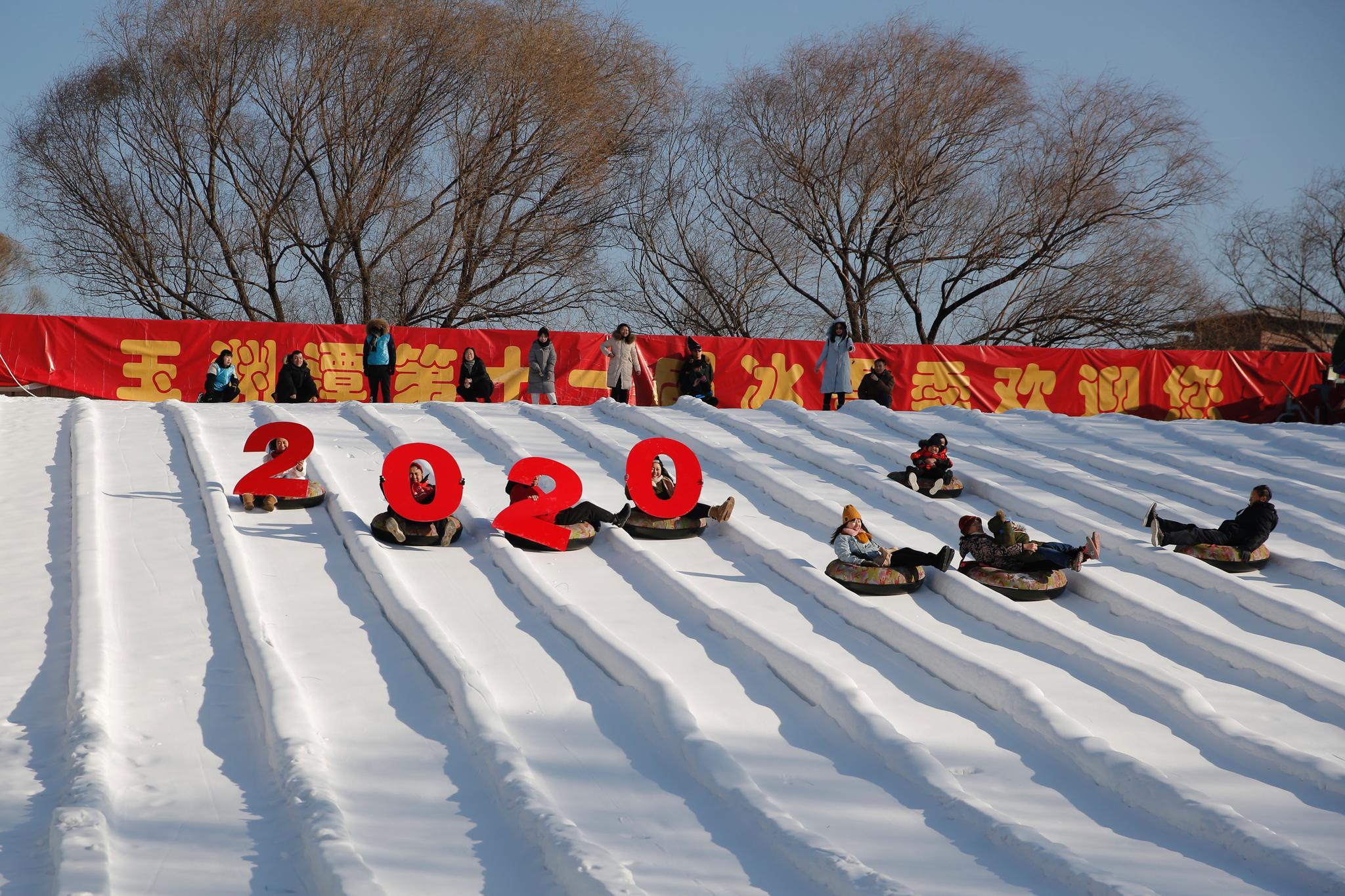 「宝宝计划」公园开启嬉雪迎新模式园宝宝计划内冰场图片