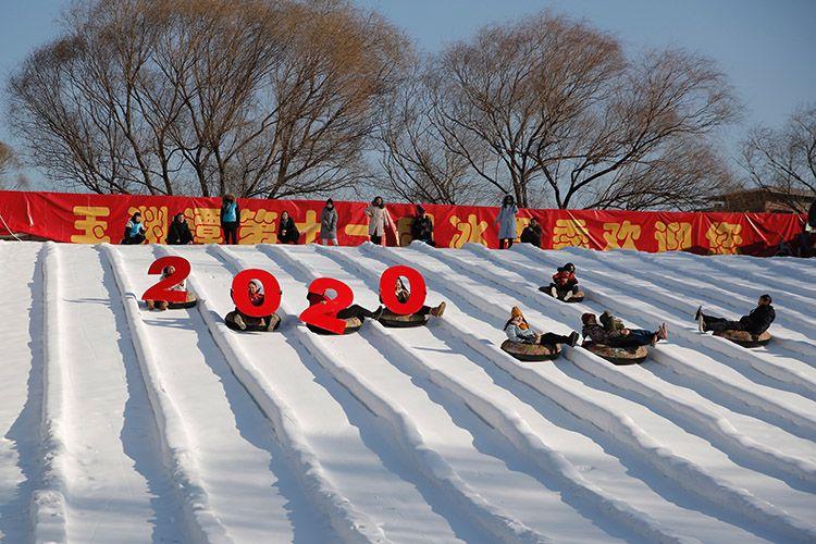 宝宝计划:潭冰雪季开幕迎新年宝宝计划冰场近十年首图片