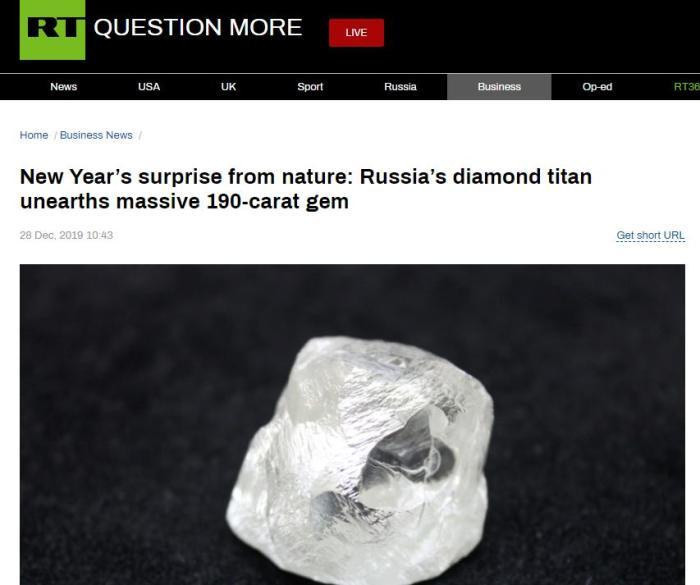 俄罗斯开采出190克拉巨钻 或约有20亿年历史(图)