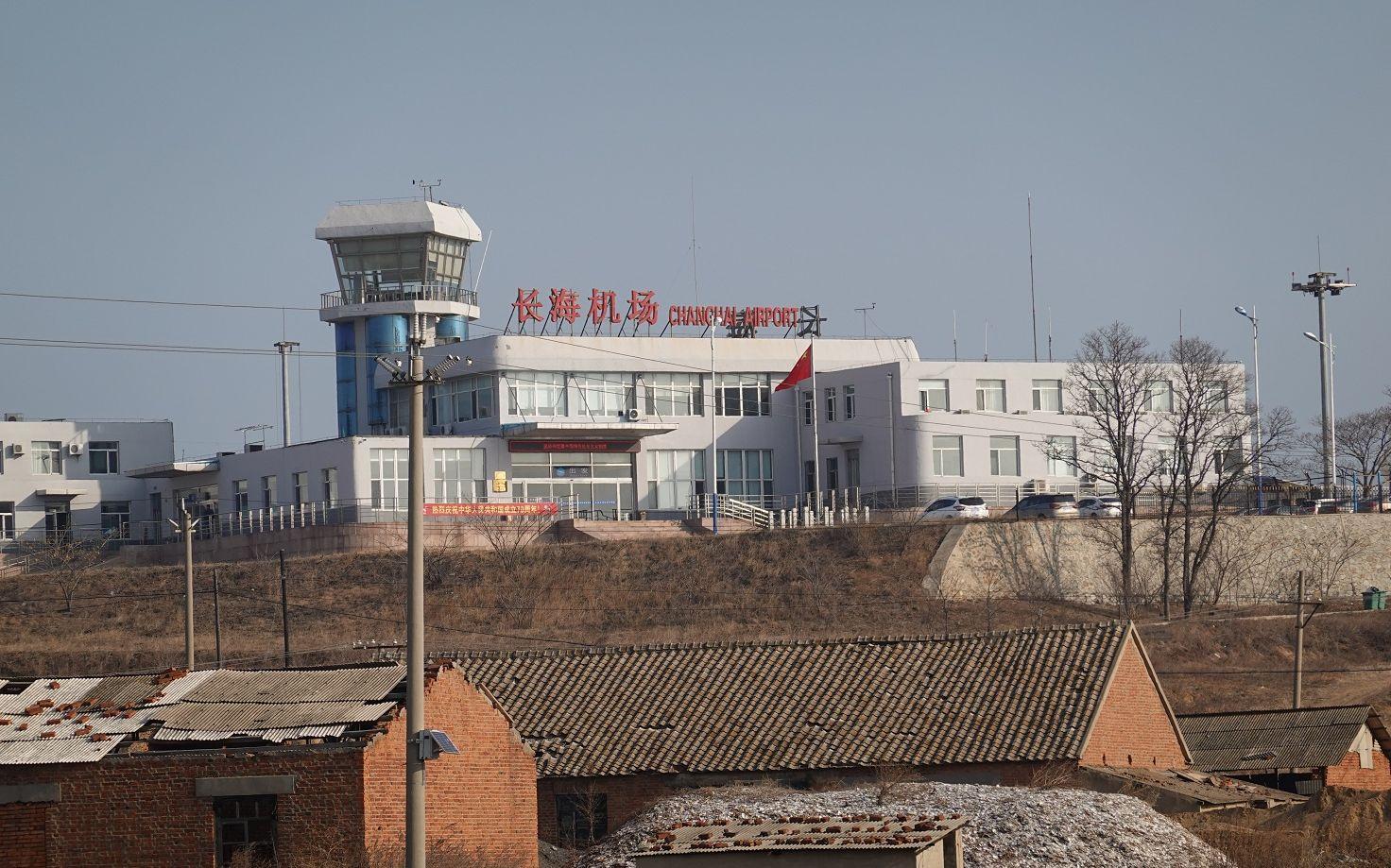"""中国最""""迷你""""机场服务岛上县城 年吞吐量2720人次"""