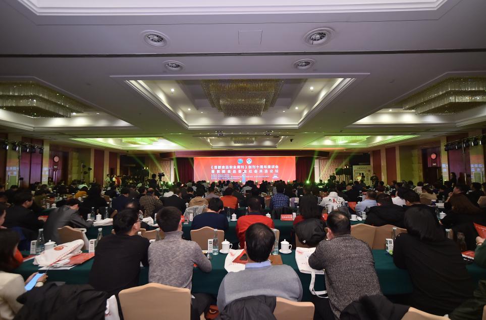 """北京全年抽检17万件食品,""""阳光餐饮""""建设基本完成图片"""