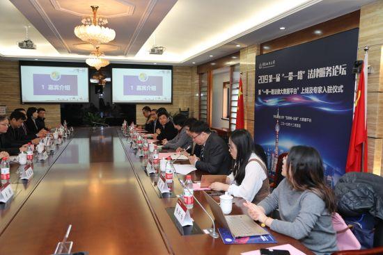 """华东政法大学""""一带一路""""法律大数据平台上线  力求实现网站外文资料的本土化"""