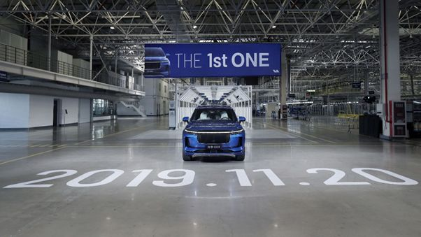 理想汽车蓝港零售中心实拍理想ONE 2020款:我家领导有话说