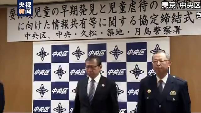 日本虐童致死案频发:3日就有人涉嫌打死女友儿子