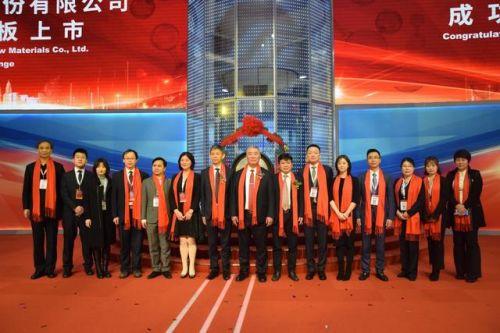 资讯:河南科创板第一股建龙微纳上市,保荐机构中天国富证券成长迅速