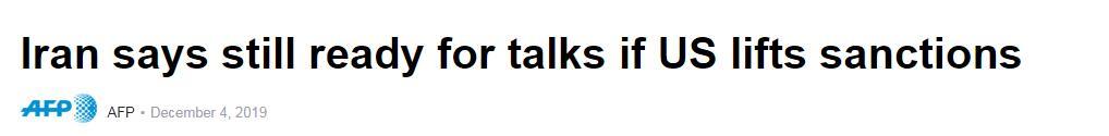 鲁哈尼:如果美国解除制裁 伊朗也会准备好谈判