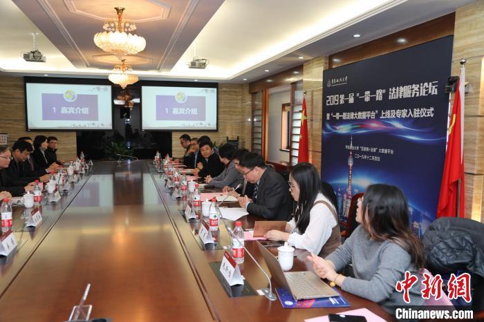 """创新尝试:华东政法大学""""一带一路""""法律大数据平台上线"""