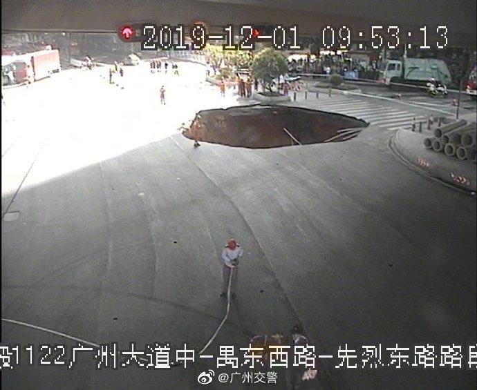 先加固后救人 广州地陷为何这样救援?