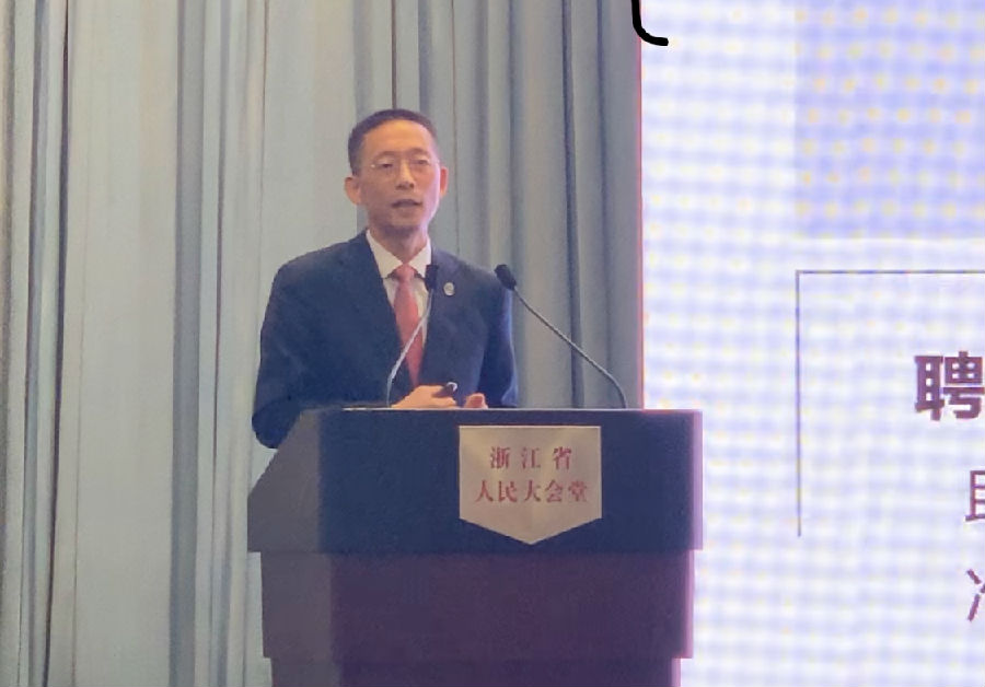 浙江省发改委主办的这场活动中 施一公透露了一个喜讯