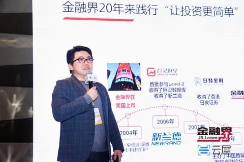 http://www.reviewcode.cn/yunjisuan/100669.html