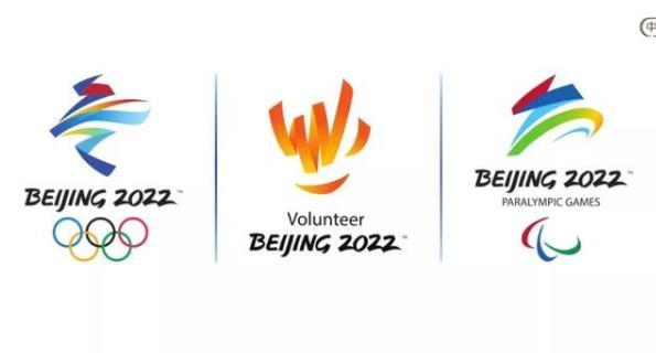 2022冬奥会志愿者招募开启 冬奥会志愿者报名官方网址入口及申请条件详解!
