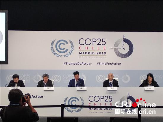 中国(深圳)国际气候影视大会砥砺前行 打造中国应对气候变化的传播品牌