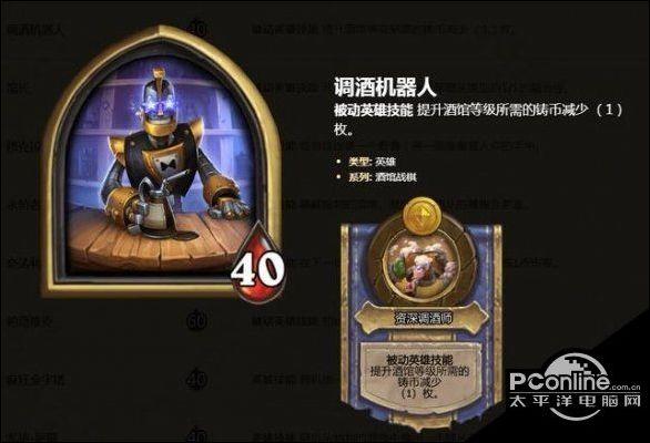 http://www.weixinrensheng.com/youxi/1194113.html