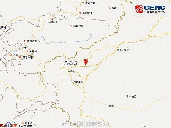新疆克孜勒苏州阿图什市发生3.6级地震,震源深度15千米