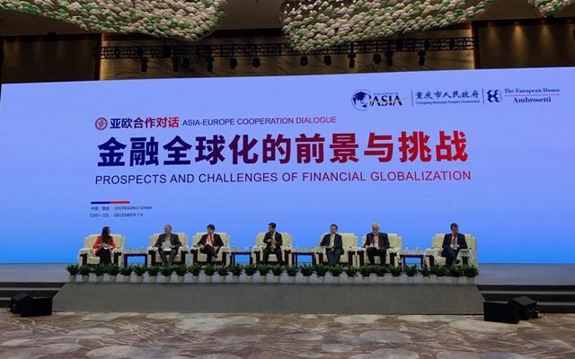 """周小川:全球性数字货币需要一个""""全球央行"""",这个机构最接近"""