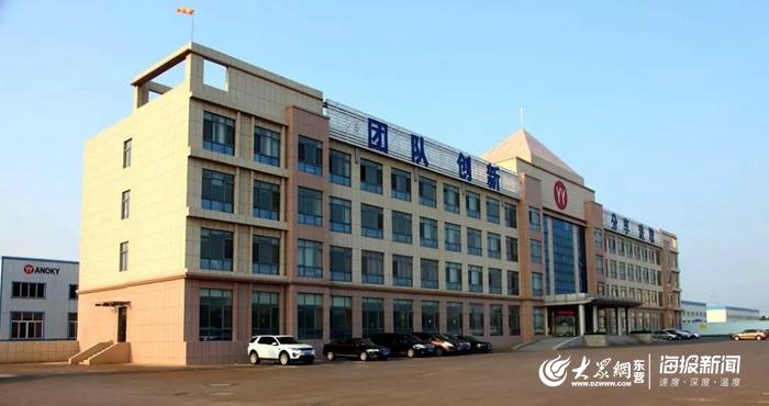 东营市河口区安诺其纺织材料有限公司做全球最大的高档分散染料生产基地