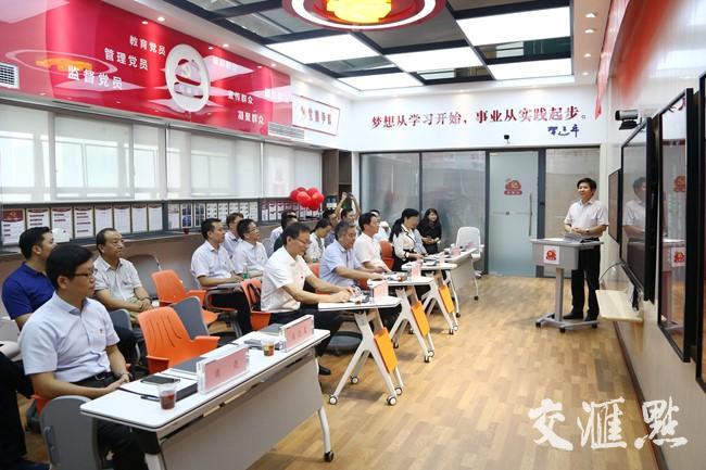 主题教育进行时|江苏师范大学:把握着力点,提升高校基层党组织建设