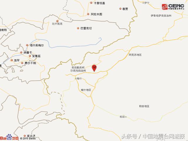 新疆克孜勒苏州阿图什市发生3.6级地震