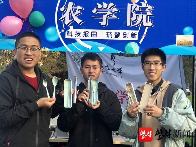 """""""能吃""""的餐具、机智的""""大黄蜂""""……看这群南京大学生的""""硬核""""创作"""
