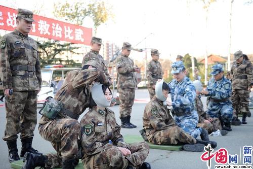http://www.weixinrensheng.com/junshi/1192712.html