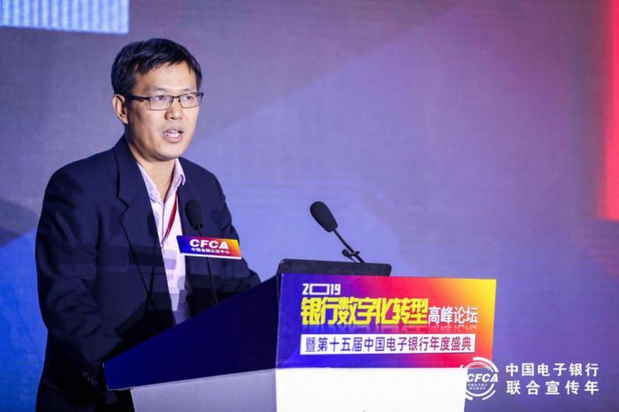 央行科技司杨富玉:支持金融机构、外资企业等各方力量参与金融科技标准编制