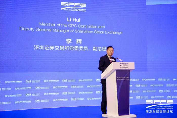 深交所李辉:三方面工作推动提高上市公司质量
