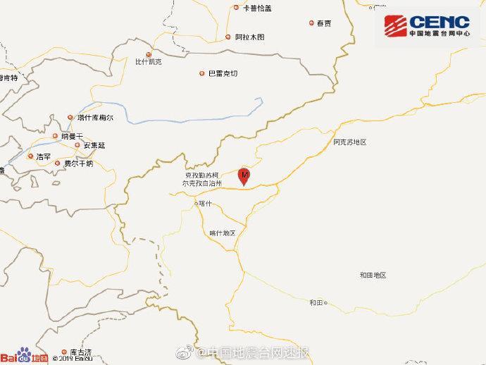 新疆克孜勒苏州阿图什市发生3.6级地震 震源深度15千米