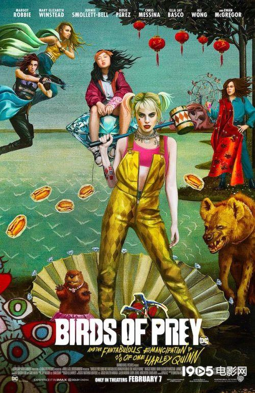 《猛禽小队》手绘海报 戏仿名画《维纳斯的诞生》