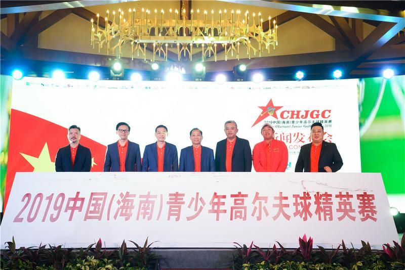 2019中国(海南)青少年高尔夫球精英赛今日开杆