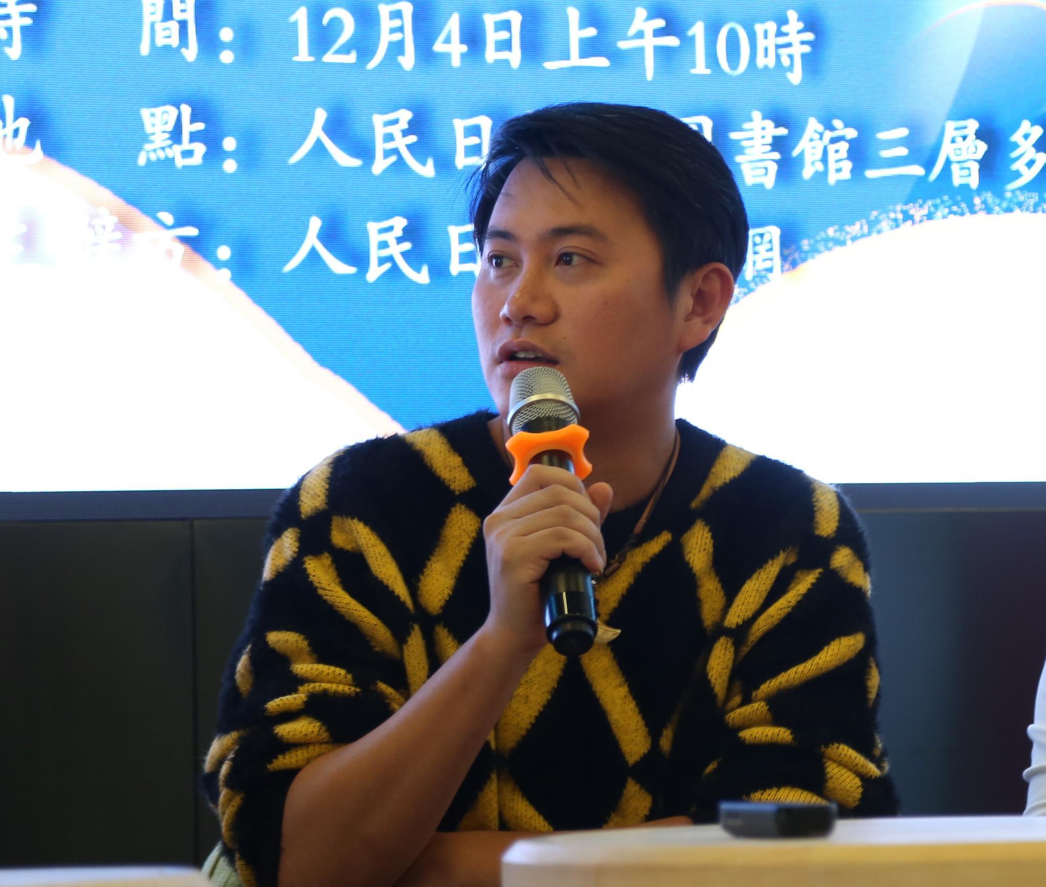 台湾音乐人杨品骅:两岸音乐可以有更多融合,不可阻挡