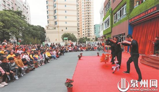第四届海上丝绸之路国际艺术节 逾百名高层次人才绽放艺术风采