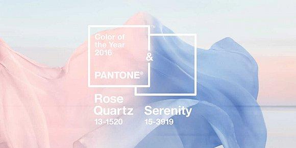 2017年度色彩:石英粉和宁静蓝