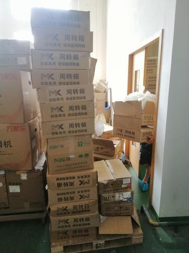 中山三角一家电子企业违反多项消防法 被罚90000元