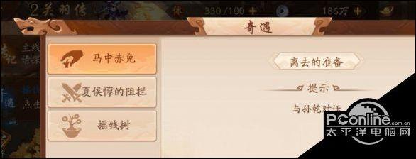 http://www.gzdushan.com/baguazixun/173171.html