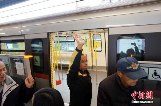 资料图:香港地铁。中新社发 洪少葵 摄