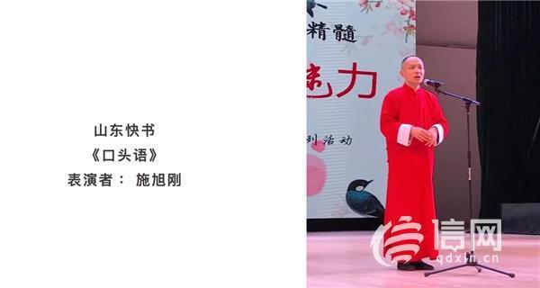 """青岛演艺集团歌舞剧院""""2020 笑声相迎""""迎新相声小品晚会开演在即"""