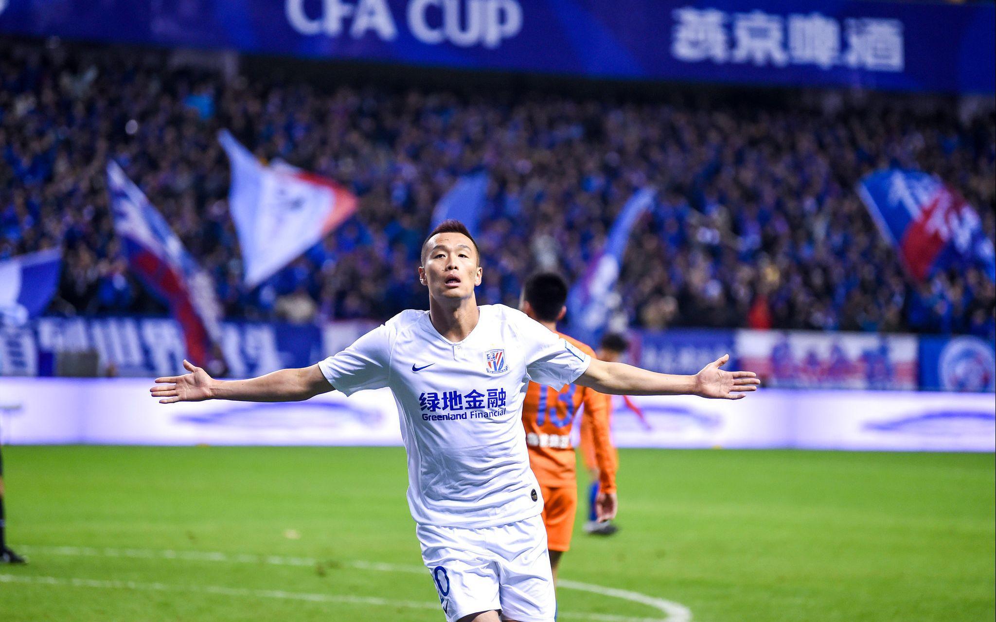 申花翻盘夺足协杯冠军鲁能连续两年
