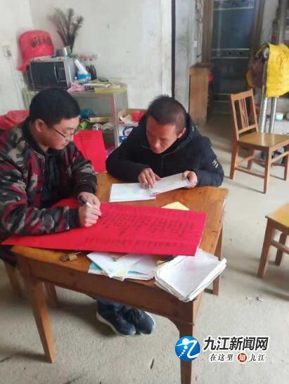 """德安县宝塔乡:规范村组账务管理 消除""""微腐败""""滋生"""