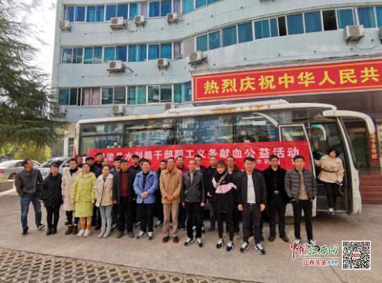 """浮梁县水利局开展""""12·5""""无偿献血志愿服务活动(图)"""