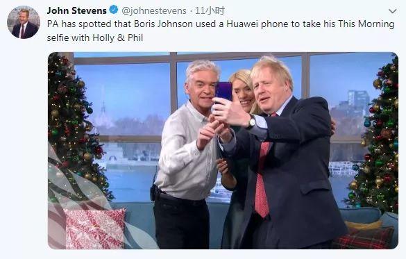 """表示""""华为禁令""""后 英国辅弼用华为手机自己拍照(图)"""