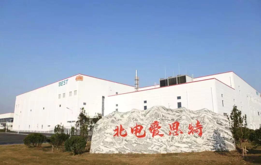 電池芯項目江蘇投產 北京電控加碼布局新能源產