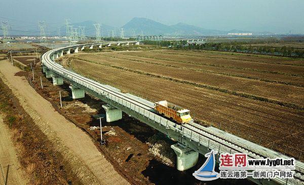 连云港专用铁路物流园支线工程正在施工