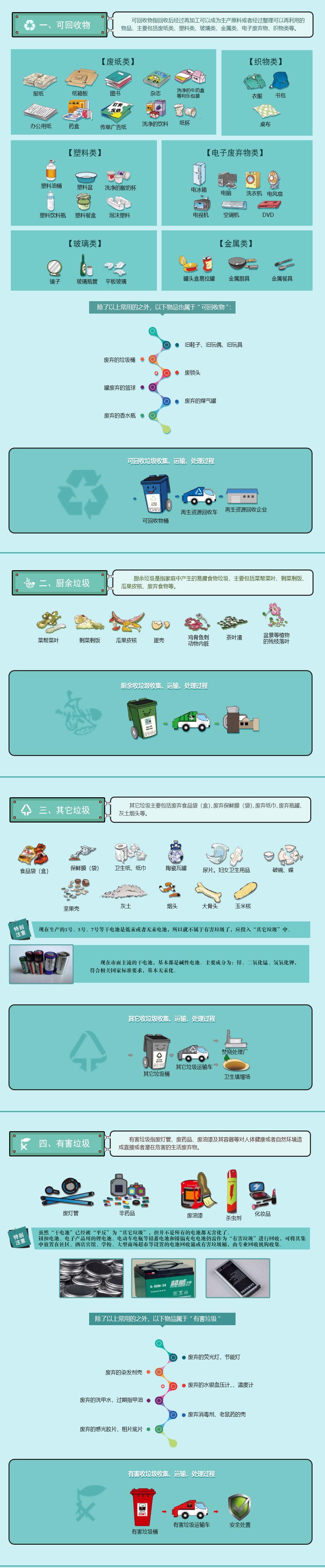 http://www.hljold.org.cn/shehuiwanxiang/344156.html